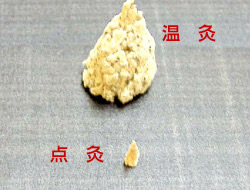 中川治療院で使用する2種類のお灸、知熱灸と点灸の写真